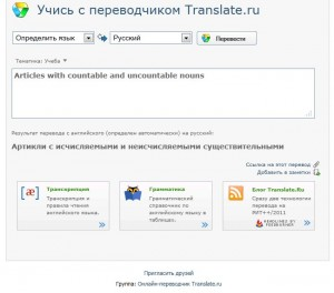 vk-translate-app