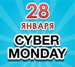 Киберпонедельник на Translate.Ru