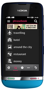 Translate.Ru выпустил приложение для Nokia