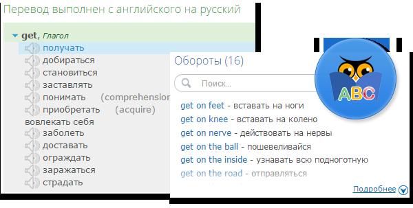 Новый словарный сервис (и КОНКУРС)!