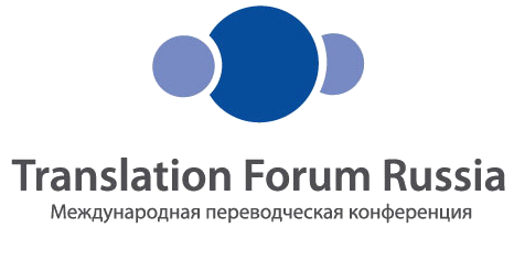 Translation Forum Russia  2016