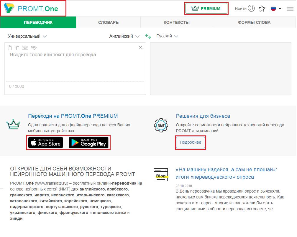 онлайн-сервис, iPhone, мобильные приложения, интерфейс, Android