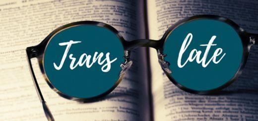 День переводчика, с днем переводчика, перевод, переводчик, машинный перевод
